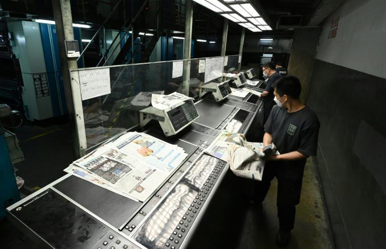 Jornal pró-democracia de Hong Kong anuncia que seu último número será publicado na quinta-feira