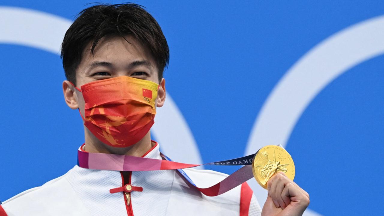 Natação: chinês é ouro nos 200m medley