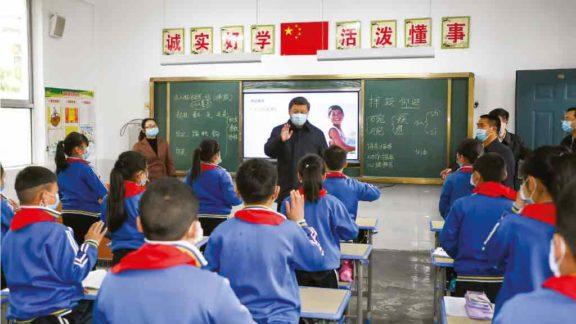 China restringe entrada do capital estrangeiro na educação para reforçar a linha ideológica de Xi Jinping