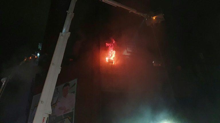 Incêndio em edifício de Taiwan deixa ao menos 46 mortos e mais de 40 feridos