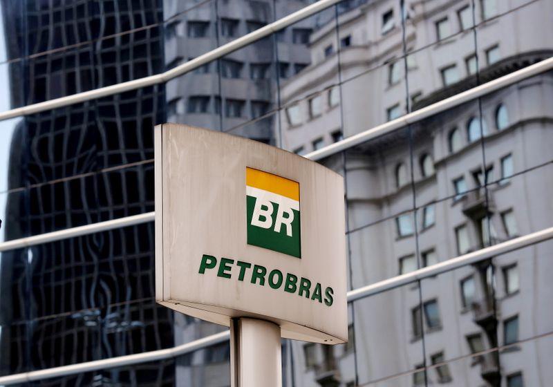 Credit Suisse eleva recomendação da Petrobras e sobe preço-alvo a US$14