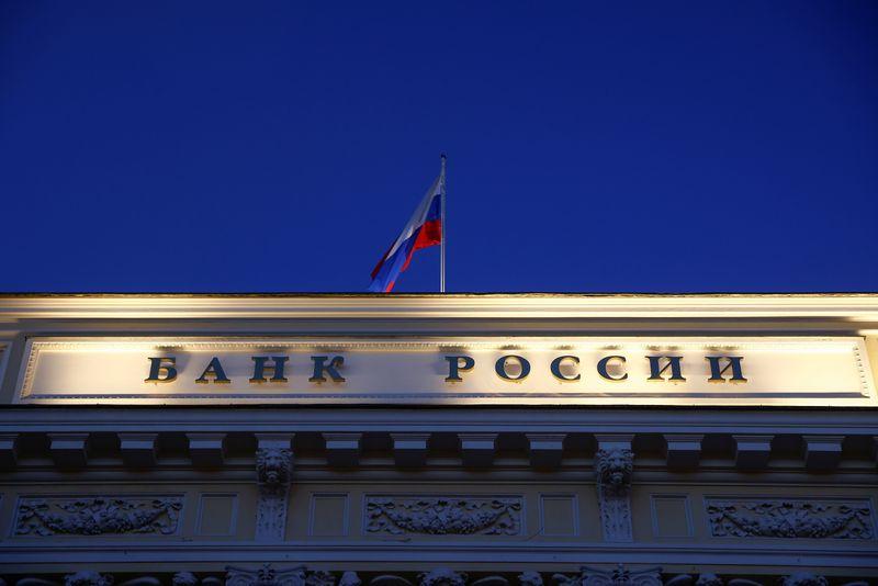 BC russo pode aumentar taxas nas próximas reuniões, diz presidente