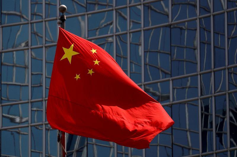 """China quer internet """"civilizada"""" e foco em """"valores socialistas"""""""